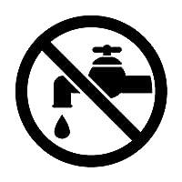 水道の使用禁止 シール ステッカー マーク カッティングステッカー 光沢タイプ・耐水・屋外耐候3~4年【クリックポストにて発送】 (黒, 50)