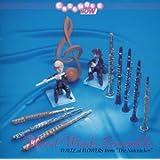 新・管楽アンサンブル名曲集「木管アンサンブルの魅力」
