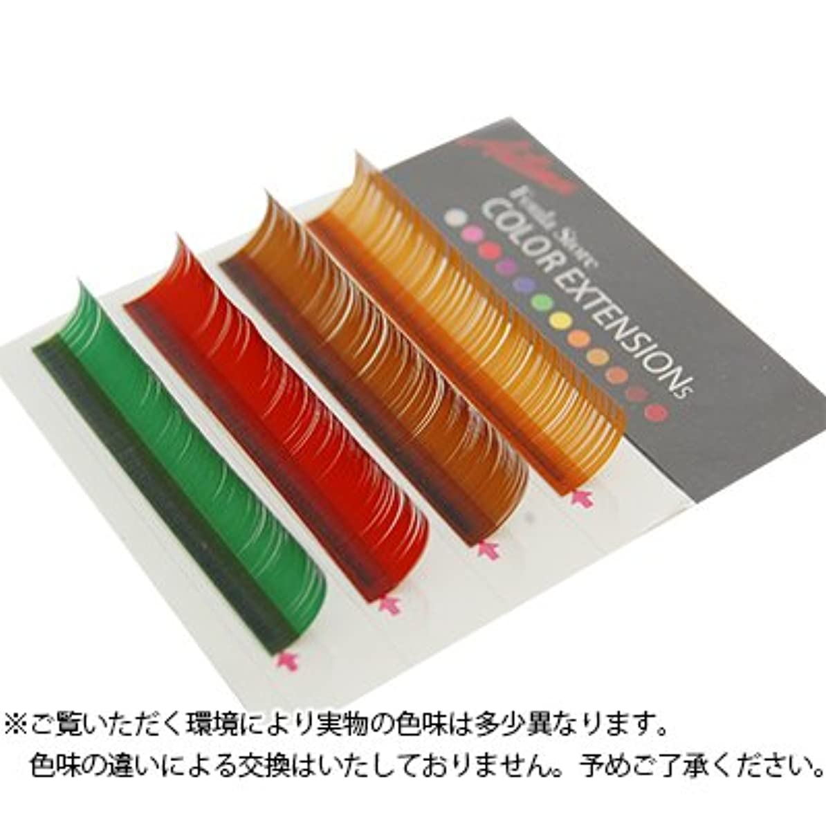 上向きハードアルバム【Foula】カラーエクステ 4列シート イエロー Dカール 0.10mm×10mm