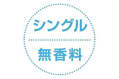 ネピアネピネピトイレットロール12ロールシングル(50m巻)無香料