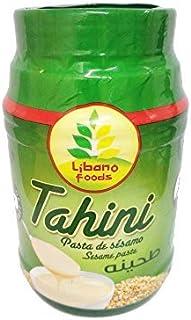 comprar comparacion Tahini Pasta de Sésamo 908 gr