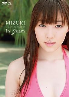 MIZUKI in Guam [DVD]