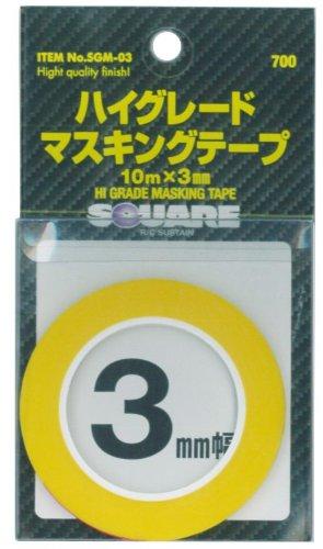スクエア ハイグレードマスキングテープ3mm×10m SGM-03