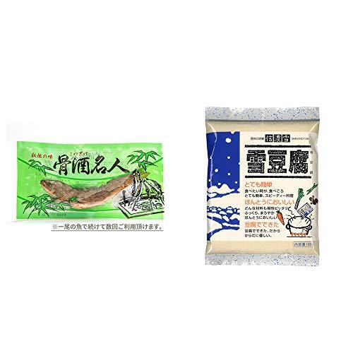 [2点セット] 骨酒名人(一尾)・信濃雪 雪豆腐(粉豆腐)(100g)