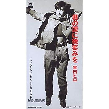 Kimino Namidani Hohoemio