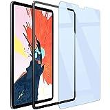 【Amazon限定ブランド】ガイド枠付 最新 iPad Pro 12.9 日本製 ガラスフィルム 2021 第5世代 / 2020 第4世代 / 2018 第3世代 対応 90% ブルーライトカット 液晶保護フィルム 強化ガラス 硬度9H 日本メーカー 【WANLOK】 9H 2.5D 0.3mm iPadPro12.9 Blue