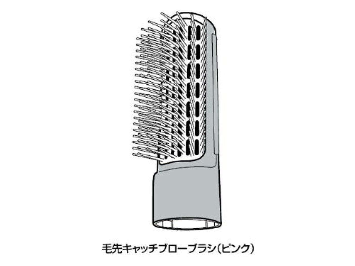 トライアスリートカードスキャンPanasonic 毛先キャッチブローブラシ(ピンク) EHKA10PH7617