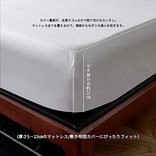 ボックスシーツシングルマットレスカバー綿100%全周ゴム付きベッドシーツベットカバー洋式・和式兼用毛玉なし着脱簡単抗菌防臭防ダニ(ホワイト、100X200x25cm)