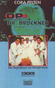 OP ruft Dr. Bruckner (Allgemeine Reihe. Bastei Lübbe Taschenbücher)