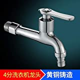 Handaxian Chenglang Cobre Completo Extra Largo Lavadora Grifo Grifo de Agua de 4 Puntos Grifo de Agua Haier de 4 Puntos
