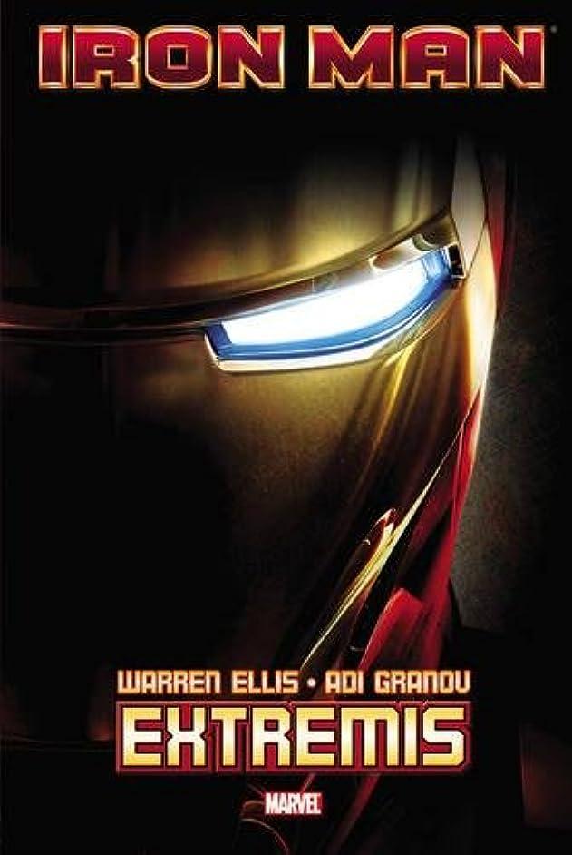素朴な挑発する本部Iron Man: Extremis