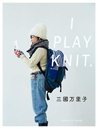 I PLAY KNIT. (hobonichi books)