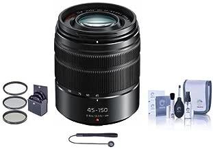 Panasonic Lumix G Vario 45-150mm f/4.0-5.6 ASPH Lens for G Series Cameras, Matte Black - Bundle with 46mm Filter Kit, Capleash II, Cleaning Kit