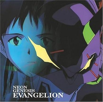Shiro Sagisu - Neon Genesis Evangelion, Vol  1 - Amazon com