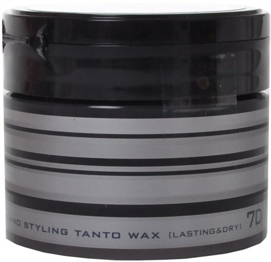 強要生産性めったにナカノ タントワックス7D ラスティング&ドライ