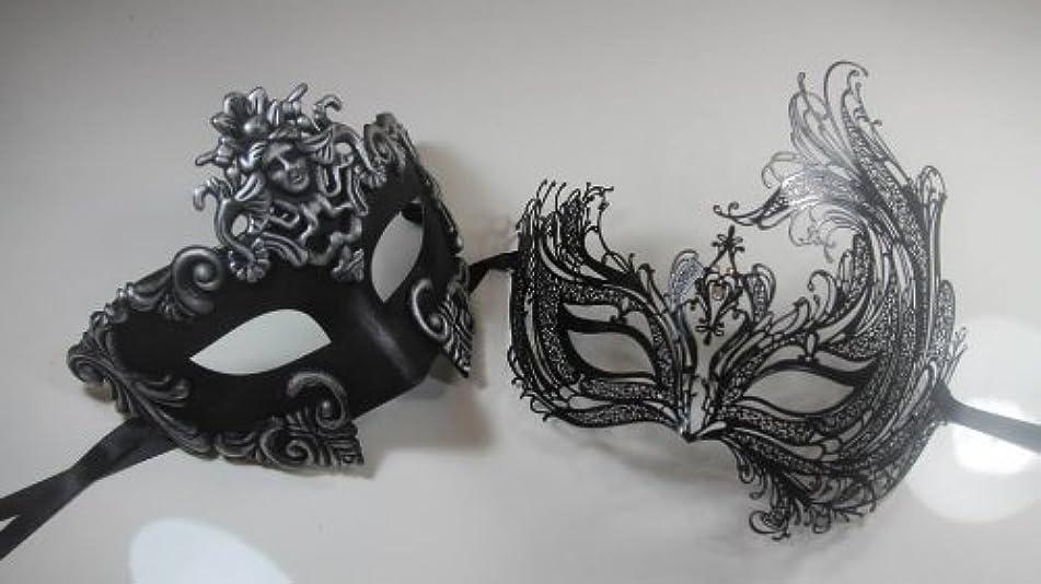 Masquerade Couples Venetian Impression Masks - 2 Piece Black Colored Set