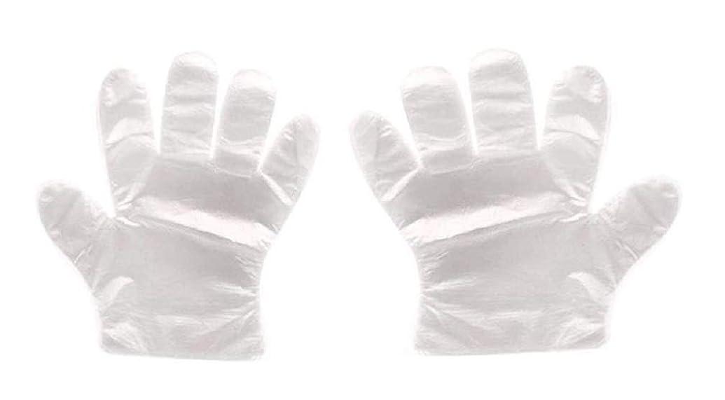 レスリングきちんとした任意(クリエイトnema)使い捨て手袋 極薄ビニール手袋 ポリエチレン 透明 実用 衛生 枚数選べる (1200枚セット)