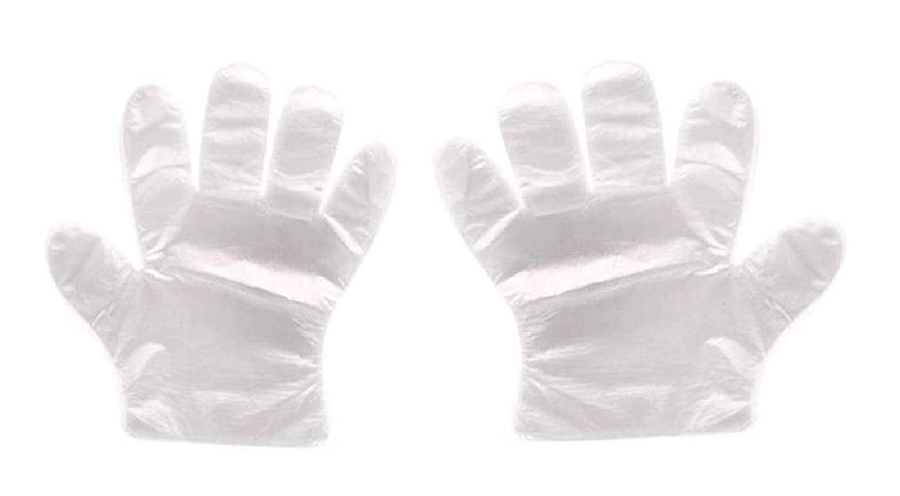 誤解複数丘(クリエイトnema)使い捨て手袋 極薄ビニール手袋 ポリエチレン 透明 実用 衛生 枚数選べる (1200枚セット)