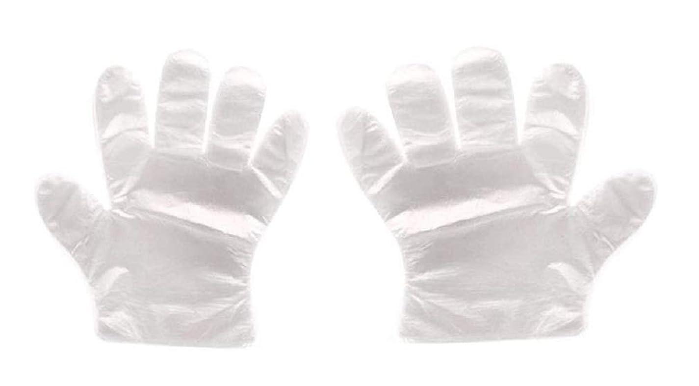 対角線文句を言うレポートを書く(クリエイトnema)使い捨て手袋 極薄ビニール手袋 ポリエチレン 透明 実用 衛生 枚数選べる (1200枚セット)