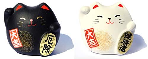 Gifts Of The Orient GOTO Due Gatti Maneki Neko Feng Shui fortunati Nero per Il Bianco la tutela della Salute