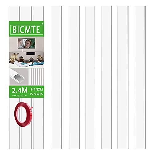 ケーブルカバー 配線カバー配線モール 電線ケーブルカバーケーブルプロテクター テープ ケーブル モール コードプロテクター ホワイト6X 40 * 3.9 * 1.9cm2.4M大きいサイズ(付属品含まず)