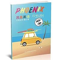 Phoenix English凤凰英语分级阅读第三级第6辑