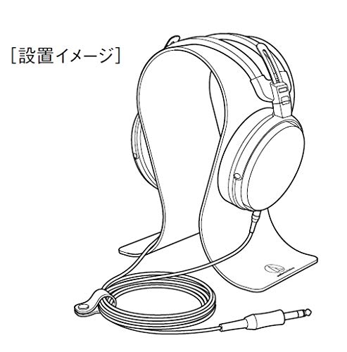 AudioTechnica(オーディオテクニカ)『ヘッドホンスタンド(AT-HPS700)』