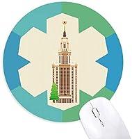 ロシアのイラストのランドマークの国家の象徴 円形滑りゴムの雪マウスパッド