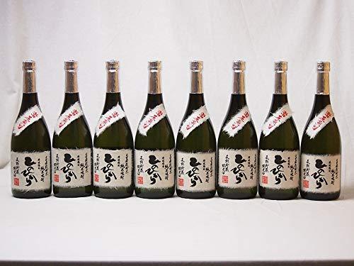 純米焼酎 長期貯蔵限定酒 自家栽培米ひのひかり 常圧蒸留(熊本県)恒松酒造 720ml×8本