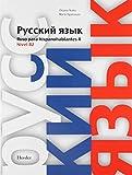 Ruso para hispanohablantes 4: Nivel B2