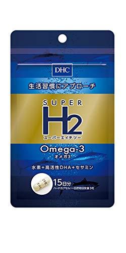 DHC スーパーエイチツー オメガ3 15日分