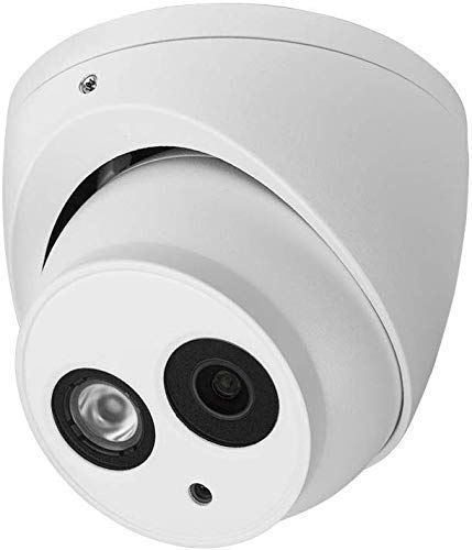 R-Tech 5MP 4-in-1 AHD/CVI/TVI/Analog Outdoor/Indoor Turret Dome Camera with Matrix IR Night Vision – 2.8mm Fixed Lens – White (Require 5MP or Higher Resolution DVR)