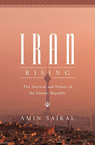 Image of Iran Rising: The Survival and Future of the Islamic Republic