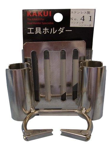 カクイ 工具ホルダー ワンタッチハンマー差 No.41