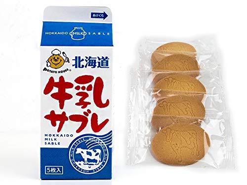 牛乳サブレ5枚入り×24個(北海道牛乳サブレ)北海道産原料使用 小麦粉 バター(わかさや本舗 焼き菓子)美味しいさぶれ スイーツ 牛の刻印 焼菓子