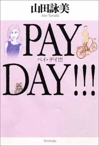 PAY DAY!!!