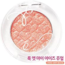 Best etude house or202 Reviews
