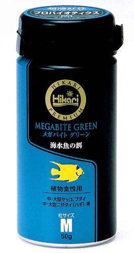 ヒカリ (Hikari) ひかりプレミアム メガバイトグリーンM 50g グリーン M