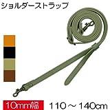 バッグ用ショルダーストラップ YAS-1014A #113カーキー 【INAZUMA】 ショルダーひも 10mm幅 110~140cm 長さ調節可能