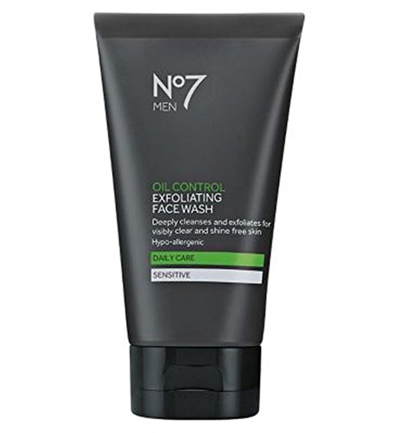 正確つらいコンサルタントNo7男性オイルコントロールフェイスウォッシュ150ミリリットル (No7) (x2) - No7 Men Oil Control Face Wash 150ml (Pack of 2) [並行輸入品]