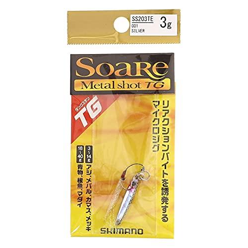 SHIMANO Soare Metal Shot Tungsten 3gr col. 001