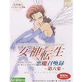 ワンコインフィギュアシリーズ 女神転生 悪魔召喚録 第六集 全7種セット(ノーマル6種 シークレット)