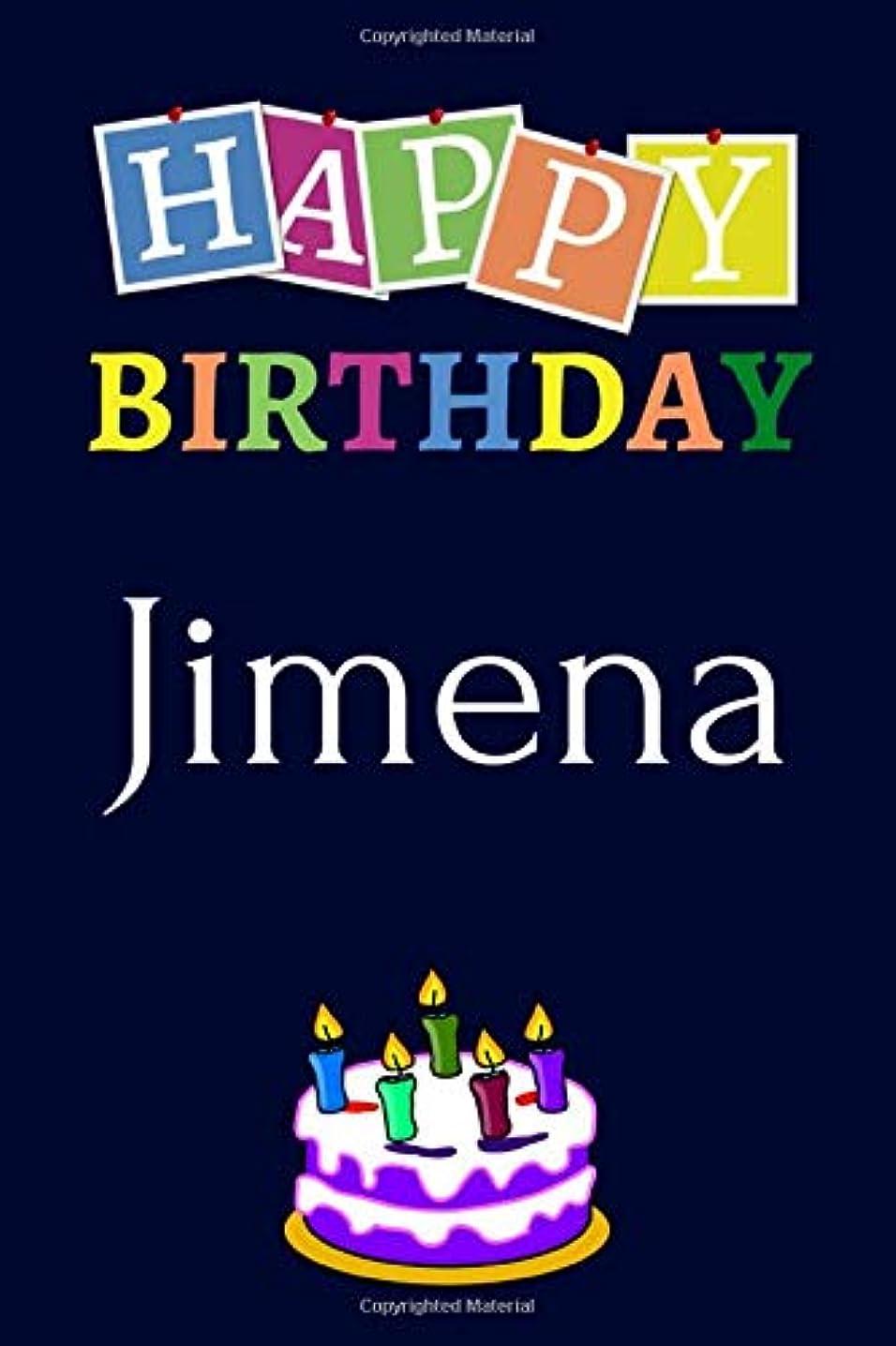 抑圧するブレス抑圧Happy Birthday Jimena: Notebook - 6x9 Lined Journal - 120 Pages - Soft Cover - An Appreciation Gift - Gift for Women/Girls, Unique Present (Personalised Name Notebook For Women/Girls)