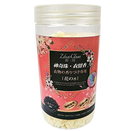 Wolfberrymetal 200G Perlas de Fragancia Suavizante para Ropa Lavadora Detergente Perfume Difusor Duradero Perlas de Olor para Ropa