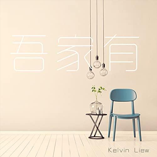 Kelvin Liew