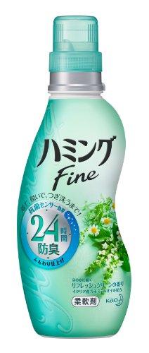 ハミングFine 柔軟剤 リフレッシュグリーンの香り 本体 570ml