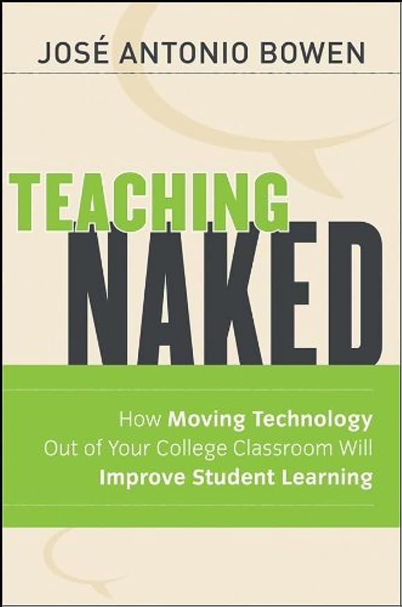 支払う生均等にTeaching Naked: How Moving Technology Out of Your College Classroom Will Improve Student Learning (English Edition)