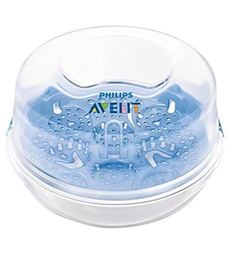 シリング乗算電話フィリップスAventマイクロ波蒸気滅菌器 (Avent) (x2) - Philips AVENT Microwave Steam Steriliser (Pack of 2) [並行輸入品]