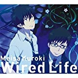 Wired Life 歌詞