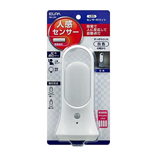 朝日電器 ELPA エルパ LEDセンサー付ライト 白色 乾電池式 フック スタンド 持ち運びにも便利 センサーモード 常時点灯モード搭載 PM-L701